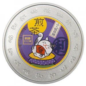 ふく福゜茶舗[煎茶]
