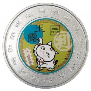 ふく福゜茶舗[玉露]