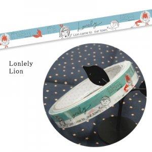 【ゆうパケット対応】デコテープ[Lonely Lion]