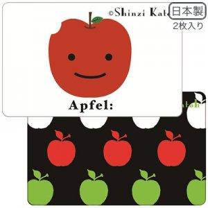 【ゆうパケット対応】ICカード目かくしシール(2枚入り)[りんご]