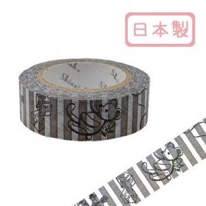 【ゆうパケット対応】マスキングテープ(15mm幅)[toy world]