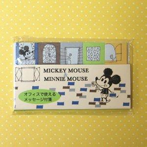 【ゆうパケット対応】メッセージ付箋[Mickey & Minnie]