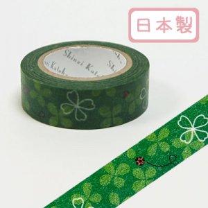 【ゆうパケット対応】マスキングテープ(15mm幅)[tentoumushi]