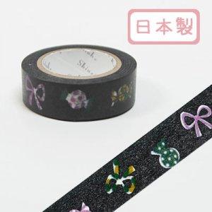 【ゆうパケット対応】マスキングテープ(15mm幅)[candy&ribbon]
