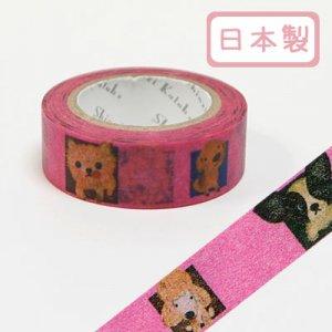 【ゆうパケット対応】マスキングテープ(15mm幅)[dogs]