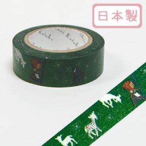 【ゆうパケット対応】マスキングテープ(15mm幅)[heidi]