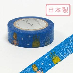 【ゆうパケット対応】マスキングテープ(15mm幅)[cinderella]