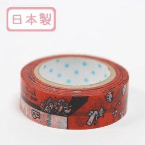 【3cmゆうパケット対応】マスキングテープ(15mm幅)[TOY STORY 3 B]