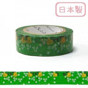 【ゆうパケット対応】マスキングテープ(15mm幅)[flower7]
