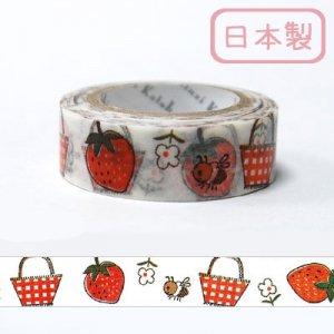 【ゆうパケット対応】マスキングテープ(15mm幅)[strawberry&bee]