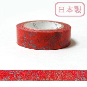 【ゆうパケット対応】マスキングテープ(15mm幅)[カーネイション]