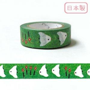 【ゆうパケット対応】いろは和紙テープ(15mm幅)[いろは玉手箱2_Green]