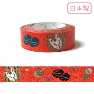 【ゆうパケット対応】いろは和紙テープ(15mm幅)[いろは玉手箱3_Red]