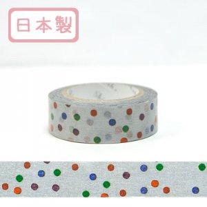 【ゆうパケット対応】Masking Tape Plus -Parisランタン-[dot2](15mm幅)