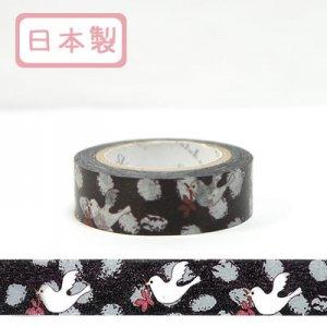 【ゆうパケット対応】Masking Tape Plus -Parisランタン-[pigeon](15mm幅)