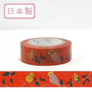 【ゆうパケット対応】Masking Tape Plus -Parisランタン-[song bird](15mm幅)
