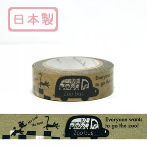 【ゆうパケット対応】Masking Tape Plus -Parisランタン-[zoo bus](15mm幅)
