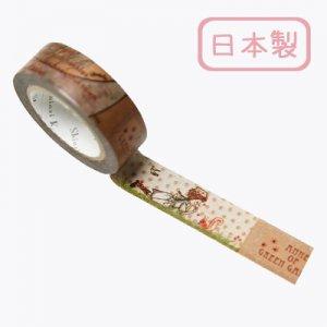 【ゆうパケット対応】Masking Tape Plus -Parisランタン-[Anne](15mm幅)