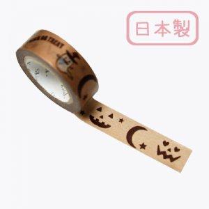 【期間限定】Masking Tape Plus -Parisランタン-[Halloween1](15mm幅)