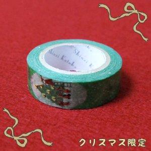 【ゆうパケット対応】マスキングテープ(15mm幅)[christmas tree]