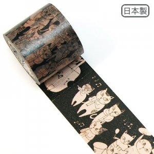 Wide マスキングテープ(42mm幅)[猫のオーケストラ]