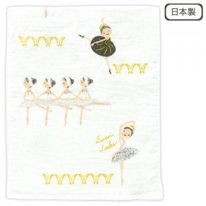 バレエ発表会 フェイスタオル[白鳥の湖]