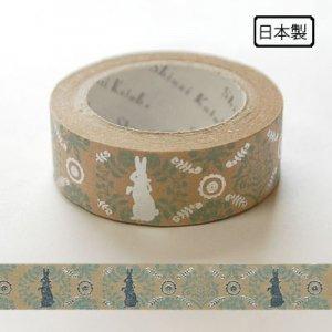 【ゆうパケット対応】クラフトデコレーションテープ-きらぴか-[happy rabbit]