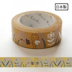 【ゆうパケット対応】クラフトデコレーションテープ-きらぴか-[bee]