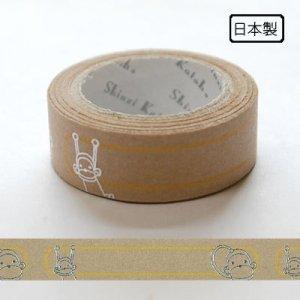 【ゆうパケット対応】クラフトデコレーションテープ-きらぴか-[norty monkey]