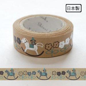 【ゆうパケット対応】クラフトデコレーションテープ-きらぴか-[rocking horse]