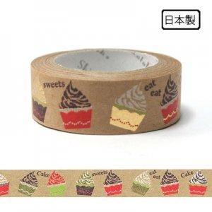【ゆうパケット対応】クラフトデコレーションテープ-きらぴか-[ice cream]