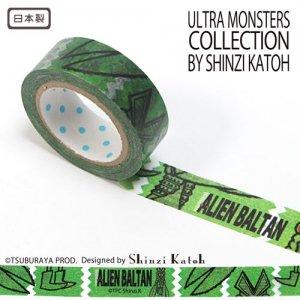 【ゆうパケット対応】マスキングテープ(15mm幅)[バルタン星人]