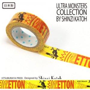 【ゆうパケット対応】マスキングテープ(15mm幅)[ゼットン]