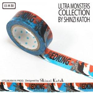 【ゆうパケット対応】マスキングテープ(15mm幅)[レッドキング]