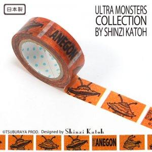 【ゆうパケット対応】マスキングテープ(15mm幅)[カネゴン]