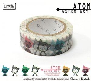 【ゆうパケット対応】マスキングテープ(15mm幅)[ATOM inside]