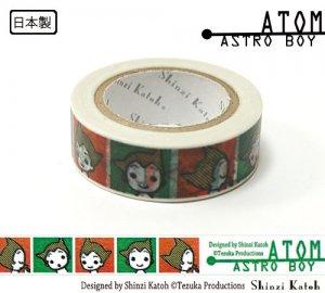 【ゆうパケット対応】マスキングテープ(15mm幅)[ATOM face]