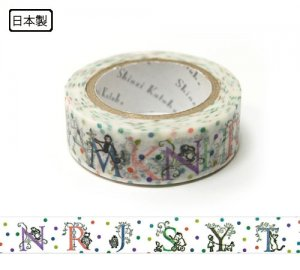 【ゆうパケット対応】マスキングテープ happy function(15mm幅)[Initial]