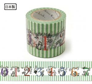 Wide マスキングテープ(42mm幅)[Number]