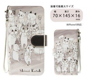汎用手帳型スマートフォンカバーM[Cat orchestra 01]