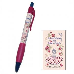 【ゆうパケット対応】ボールペン_Snow white