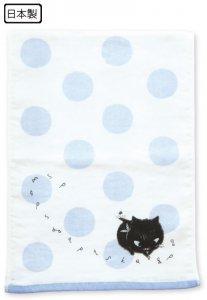 Black Cat フェイスタオル[ブルー]