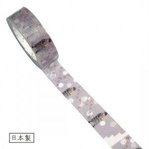 【ゆうパケット対応】マスキングテープ(15mm幅)[雨ニモマケズ]