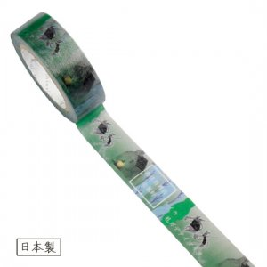 【ゆうパケット対応】マスキングテープ(15mm幅)[注文の多い料理店]