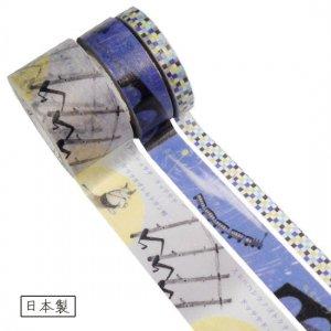 マスキングテープ(3巻セット)[宮沢賢治セットA]