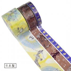 マスキングテープ(3巻セット)[宮沢賢治セットB]