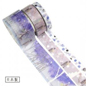 マスキングテープ(3巻セット)[宮沢賢治セットC]