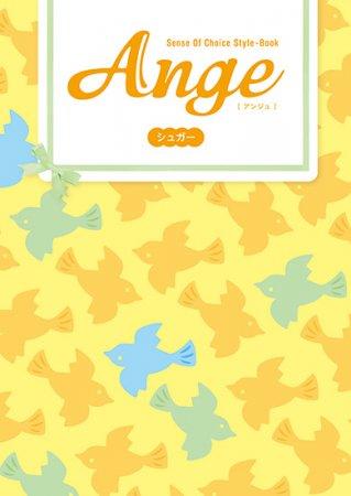 Ange シュガー