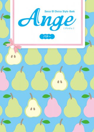 Ange バター