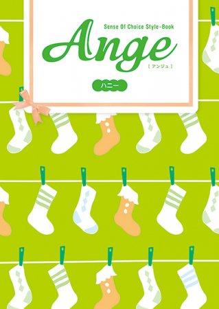 Ange ハニー